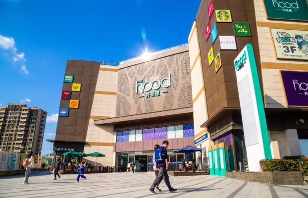 SilkRoad Property Partners expands further in Shanghai's community retail with the acquisition of two malls